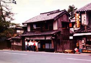 19679